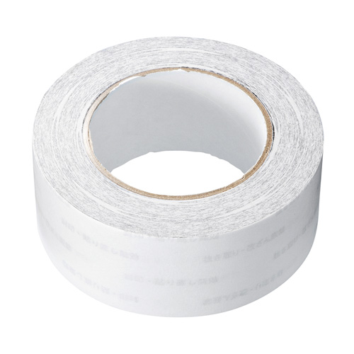 セキュリティテープ(デュアルック・50mm幅・40m)