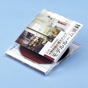 CDプラケース用カードカラーレーザー用