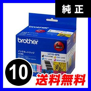 【クリックでお店のこの商品のページへ】ブラザー インクカートリッジ LC10-4PK LC104PK_TSL