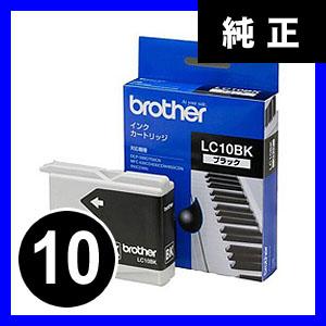 【クリックでお店のこの商品のページへ】ブラザー インクカートリッジ LC10BK LC10BK_TSL