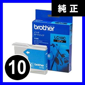 【クリックでお店のこの商品のページへ】ブラザー インクカートリッジ LC10C LC10C_TSL