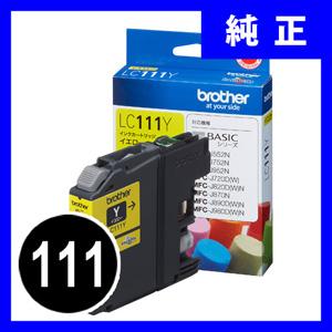 ブラザー LC111Y インクカートリッジ イエロー【返品不可】