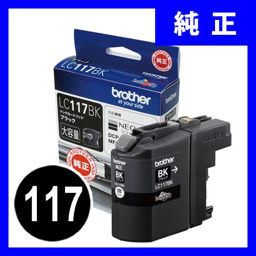 【クリックでお店のこの商品のページへ】LC117BK ブラザー インクカートリッジ ブラック LC117BK