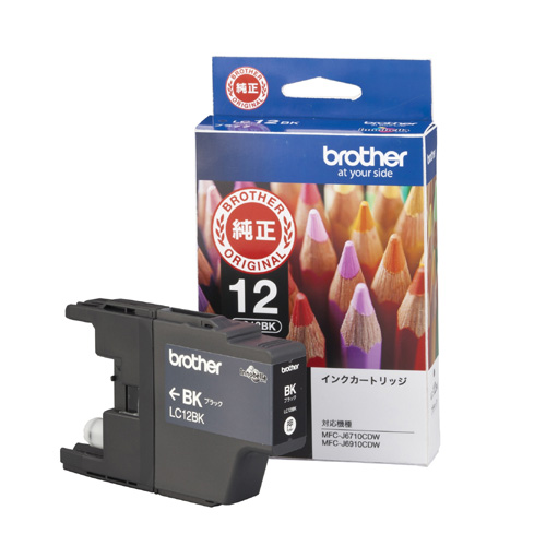 ブラザー LC12BK インクカートリッジ ブラック