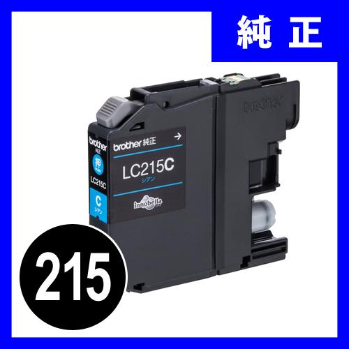 LC215C ブラザーインクカートリッジ シアン(大容量)