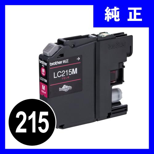 LC215M ブラザーインクカートリッジ マゼンタ(大容量)