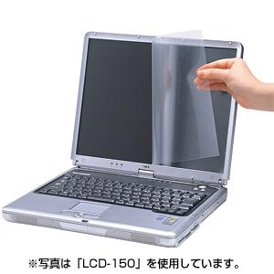 【クリックでお店のこの商品のページへ】液晶保護フィルム(11.6型ワイド) LCD-116W