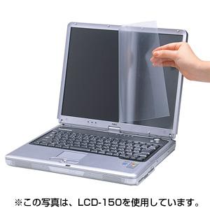 液晶保護フィルム(13型ワイド対応・反射防止タイプ)