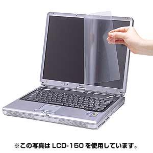 【クリックでお店のこの商品のページへ】液晶保護フィルム LCD-141