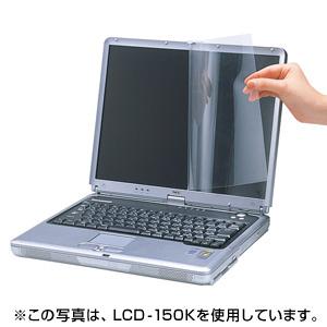 【クリックでお店のこの商品のページへ】液晶保護光沢フィルム LCD-154KW