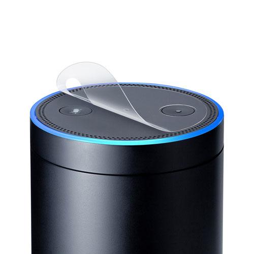 【わけあり在庫処分】Amazon echo Plus保護シール(上面部分・抗ウイルス・抗菌)