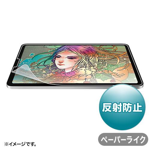Apple 第4世代iPad Air10.9インチ用ペーパーライク反射防止フィルム