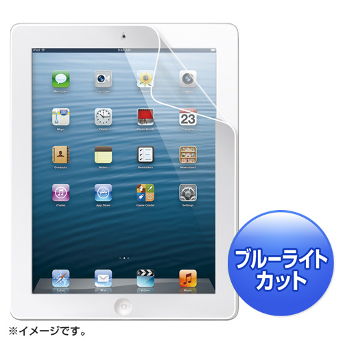 【クリックで詳細表示】iPadブルーライトカットフィルム(第4世代・第3世代・iPad2対応・液晶保護) LCD-IPAD4BC