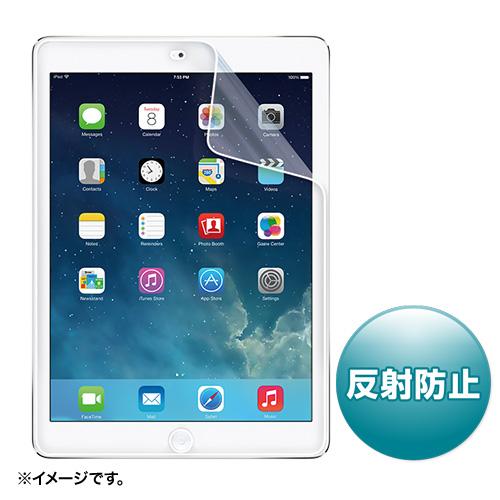 iPad Air液晶保護フィルム(反射防止)