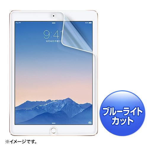 iPad Air 2 ブルーライトカット液晶保護フィルム(反射防止タイプ)