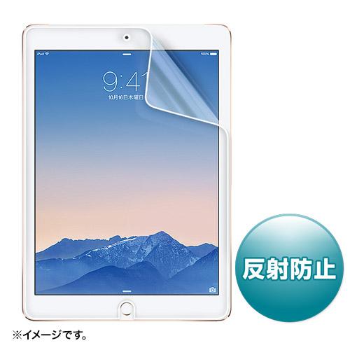 iPad Air 2 液晶保護フィルム(反射防止タイプ)