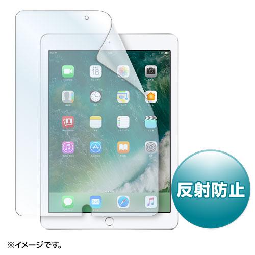 9.7インチ iPad 2017モデル フィルム(反射防止)