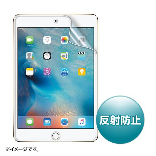 iPad mini(2019)フィルム(液晶保護反射防止)