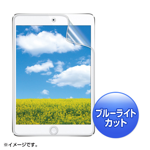 iPad miniブルーライトカットフィルム(液晶保護)