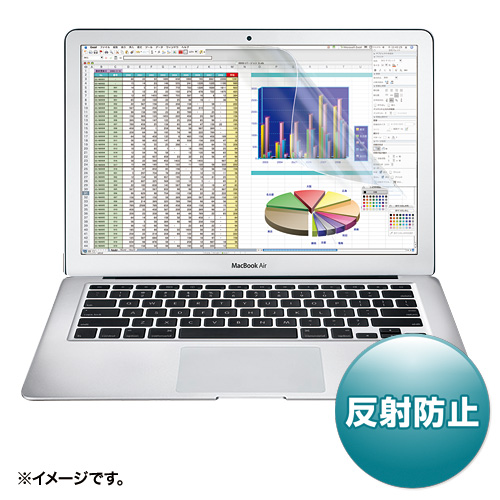 MacBook・MacBook Air 液晶保護フィルム(13.3インチ用・反射防止)