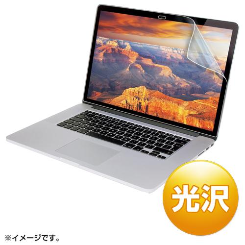 【クリックでお店のこの商品のページへ】MacBook保護フィルム(Macbook Pro Retina ディスプレイモデル用・光沢) LCD-MBR15KF