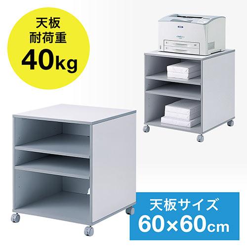 【期間限定価格】レーザープリンタスタンド