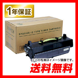 【クリックで詳細表示】CT200014 シアン 汎用トナーカートリッジ LT-CT200014