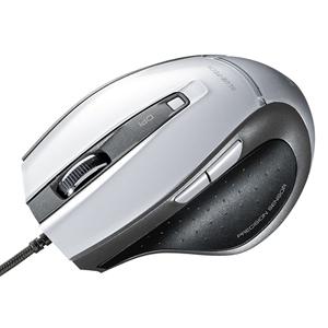 サンワダイレクトブルーLEDマウス(有線・シルバー)