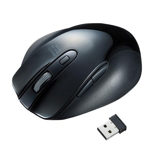 ワイヤレスマウス(ブルーLED・ブラック)