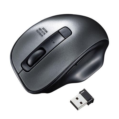ワイヤレスブルーLEDマウス(ガンメタ)