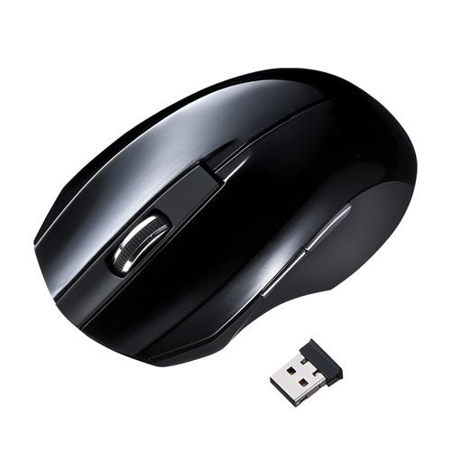 静音ワイヤレスブルーLEDマウス(ブラック)