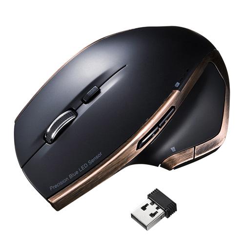 ワイヤレスブルーLEDマウス(ブラック)