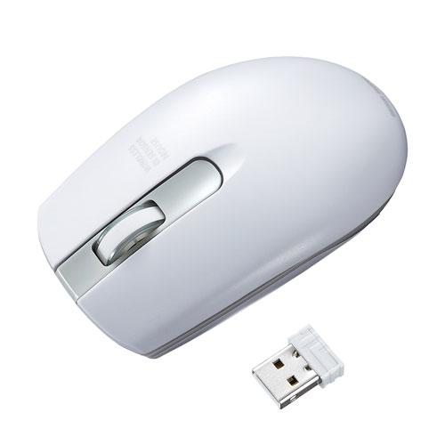 ワイヤレス IR LEDマウス(ホワイト)