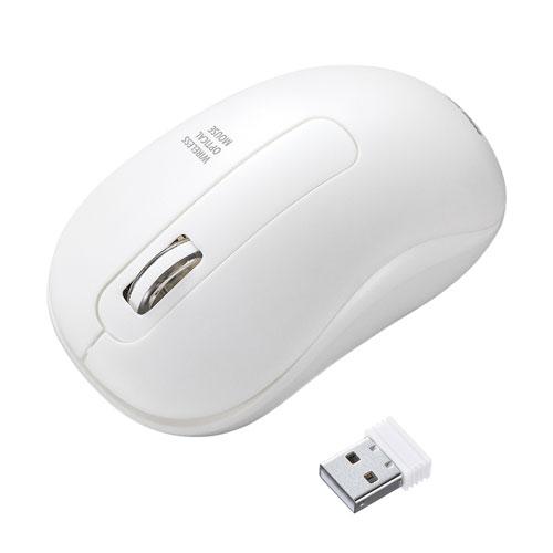 静音ワイヤレス光学式マウス(ホワイト)