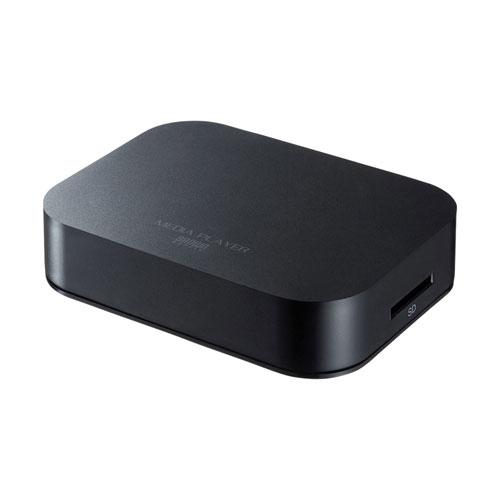 メディアプレーヤー(USBメモリ・SDカード)