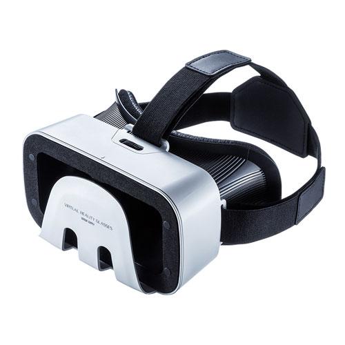 【期間限定価格】VRゴーグル(3D・簡単設計・4~6インチスマホ対応)