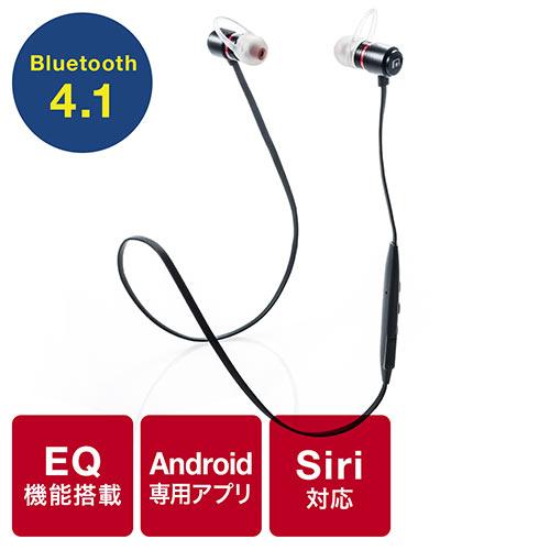 Bluetoothイヤホン(高音質・EQ機能搭載・マグネット取付・Bluetooth4.1)