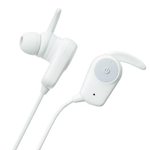 【期間限定価格】Bluetoothステレオヘッドセット(ホワイト)