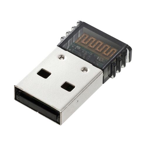 Bluetooth 4.0 USBアダプタ(apt-X対応・class1)