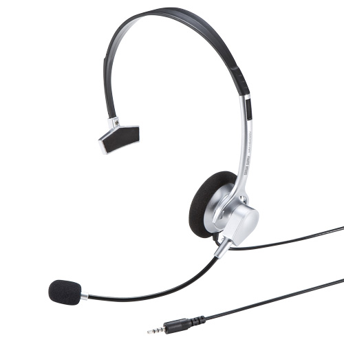4極対応ヘッドセット(片耳タイプ・シルバー)