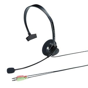 【クリックでお店のこの商品のページへ】マルチメディアPCヘッドセット(片耳タイプ・ノイズキャンセル) MM-HS519NC