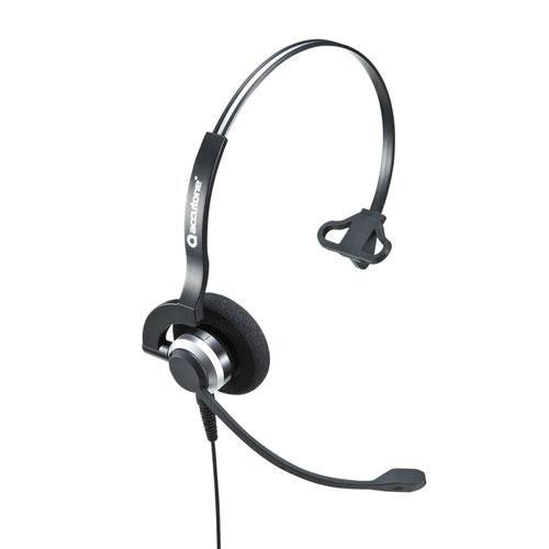 【期間限定価格】USBヘッドセット(片耳タイプ・コールセンター向け)
