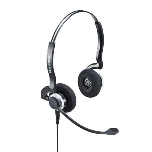 【期間限定価格】USBヘッドセット(両耳タイプ・コールセンター向け)