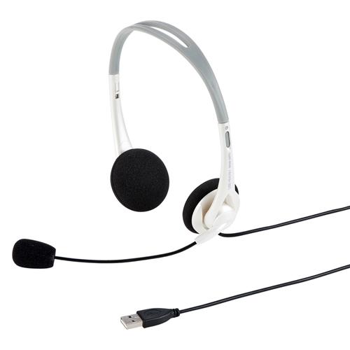 【期間限定価格】USBヘッドセット(ホワイト)