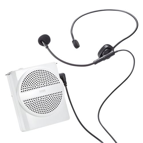 ハンズフリー拡声器スピーカー(ホワイト)