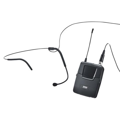 【期間限定価格】ワイヤレスヘッドマイク(MM-SPAMP3用)