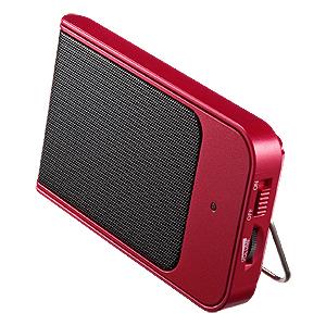 【クリックでお店のこの商品のページへ】【わけあり在庫処分】 ポータブルスピーカー Paleta de Colores(レッド・Rojo) MM-SPP5R