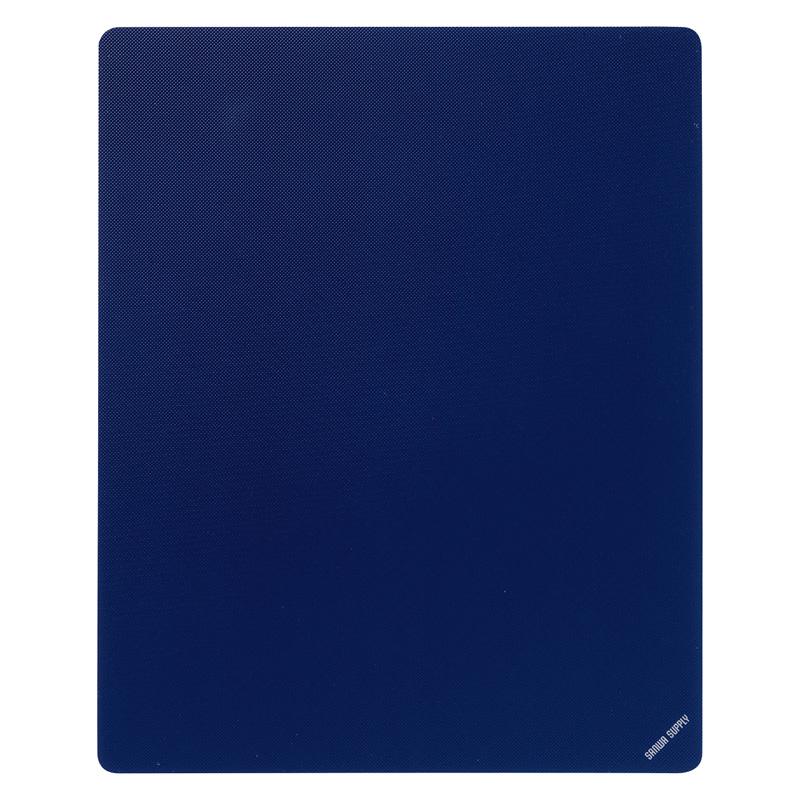 マウスパッド(Mサイズ、ブルー) サンワダイレクト サンワサプライ MPD-EC25M-BL