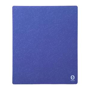 ベーシックマウスパッドZERO(ブルー)