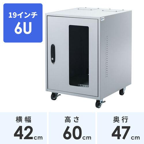 HUBボックス(6U・19インチ・簡易防塵)